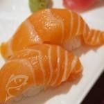 NIGIRI AHUMADO, Too Sushi , venado tuerto